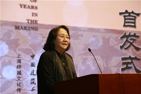 """继《我在故宫修文物》,中国室内设计艺术再次点燃""""历史传承""""热潮"""