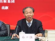 """贵州民族出版社实施""""名家出版""""重大工程"""