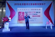 """《东方启动点:浙江改革开放史(1978-2018)》:浙江为什么""""盛产""""老板和民营经济?"""