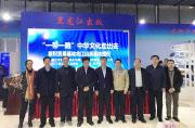 """《""""一带一路""""中华文化走出去版权贸易龙江出版基地战略合作协议》签约仪式在京隆重举行"""