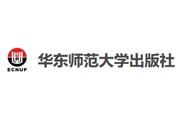 """华东师范大学出版社北京图书订货会看点:""""大教育""""定位融合改革开放40周年"""