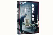 上海译文出版社2019好书预告:即将推出多位世界级作家、三位翻译大家的作品集