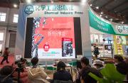 原创儿童文学《绿野红纱:一个关于爱与拯救的奇幻故事》——以东方哲学演绎地球生态命运