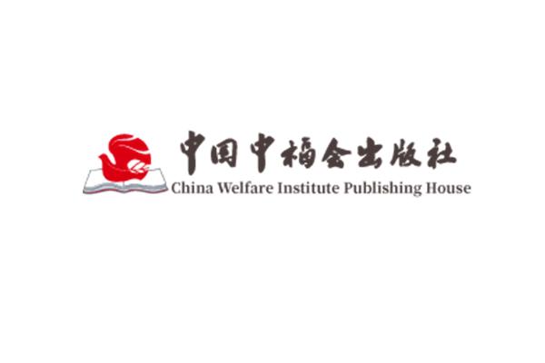 中国中福会出版社:原创绘本中的中国之美