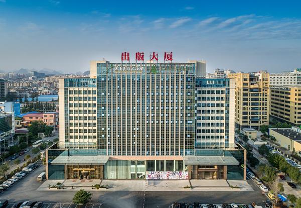 广西师范大学出版社集团2019年春季招聘信息:30多个职位,总有一个适合你