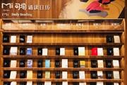 """百道好书市场报告(一):8大市场趋势透露""""行业风向"""""""