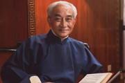 南怀瑾先生诞辰101周年,《生命的认知:南怀瑾先生逝世五周年纪念文集》问世