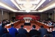 《中国改革开放全景录》丛书:全景式地展现十八大以来我国改革开放和社会主义现代化建设取得的历史性成就
