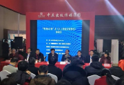 """河南人民出版社在京举行""""智龙X计划""""及《人工智能实验教材》出版座谈会"""