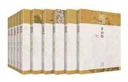 """""""中华经典好诗词 • 唐宋卷"""":畅销15年,最新推出普及版"""