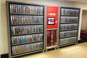 河北省首台24小时自助售书机在衡水市政大楼投入使用