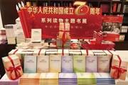 《习近平在正定》等党政重点图书在河北各地新华书店上架发行