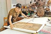 讲书堂   《谁在世界的中央——古代中国的天下观》:通过汉字构成,揭示中国人对自身世界与外部世界的认识轨迹