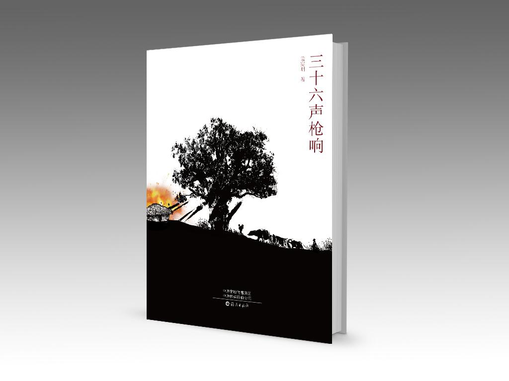 海燕出版社社长黄天奇4月推荐书单