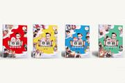 浙江少年儿童出版社36周年庆:携手京东图书开启大幅度优惠活动