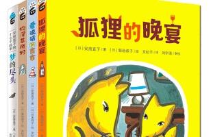 《安房直子幻想童话》:日本幻想大系列文学扛鼎之作