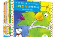 《小鸡查理的朋友们》:给0-3岁孩子的早教启蒙立体玩具书