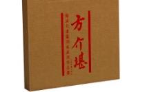 《方介堪》:鸟虫玉印堪称一绝,首次十种以上印材篆刻集中亮相