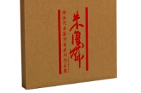 《海派代表家系列作品集•朱复戡》:古玺印创作大师的杰出一生