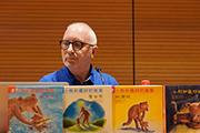 """《小熊和最好的爸爸》作者阿兰德·丹姆参加文津少儿讲坛:与中国父亲分享""""最好的爸爸""""心得"""