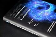 讲书堂 | 《当代弗兰肯斯坦》:那些误入歧途的现代科学