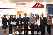 中国展区亮相第32届意大利都灵国际图书沙龙:让世界进一步感知中国、了解中国