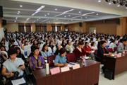小学中文绘本阅读与教学研讨会:跨学科融合,打造立体化的阅读课堂