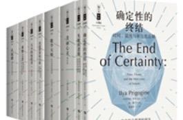 """纪念""""哲人石丛书""""出版20周年,""""哲人石丛书""""珍藏版上市"""