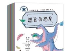 """""""院士带你去探索丛书"""":让孩子了解自然生态、环境保护、人类健康,关注科学"""