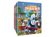 """《托马斯和朋友拼读故事书》:跟着国民小火车""""托马斯""""建立自主阅读好习惯"""