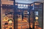 啡页书咖·辛集北国商城店:构筑现代艺术空间,开启书店3.0时代