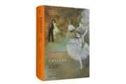 《阿波罗的天使:芭蕾艺术五百年》:国内首部芭蕾舞艺术文化全史