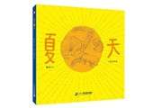 """中国童书""""走出去"""",中国人讲的故事如何打动国际少儿图书市场?"""