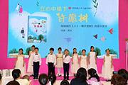 儿童长篇小说《八十一棵许愿树》:从真实取材,传递善良的本性和乐于助人的大爱情怀