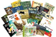 接力社携300余种优秀童书精彩亮相第五届童书博览会