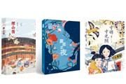 """""""童年在中国"""" 系列:将中国优秀的传统文化融入到孩童的成长和思想中"""