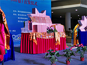 中国格萨尔文化事业再树丰碑—— 《〈格萨尔王传〉大全》300卷震撼面世