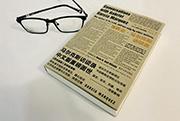 孤独的讲故事的人——《加西亚·马尔克斯访谈录》中文版重磅面世