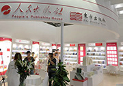 东方社携300+种新书亮相西安书展,多场特色活动反响热烈
