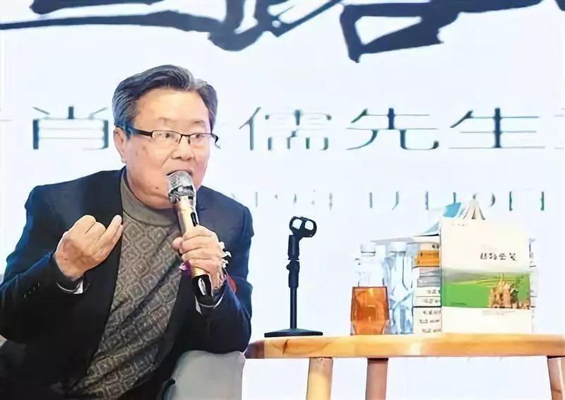 《丝路云笺》首发式在西安举行——听著名文化学者肖云儒分享他的丝路情