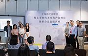 译文社召开村上春树代表作电声版发布会,携手众平台发布反盗版声明