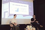 金雯对话刘忆斯:文学,如何成为被大多数人理解的美?