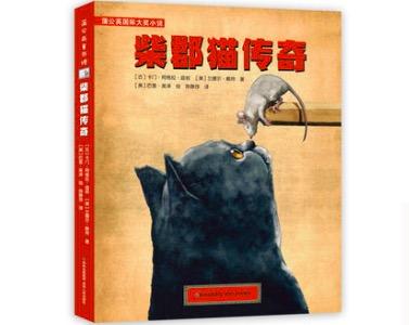 《柴郡猫传奇》:一个融合了狄更斯、维多利亚女王、柴郡猫、鼠和皇家渡鸦等元素的精彩故事