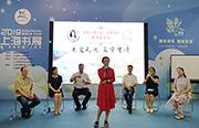《像雪莲一样绽放》亮相上海书展,启迪少年读者思考与建构人生的意义