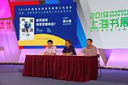 《气候赌场》中文版上市,标志着我国经济科学研究迈出了一大步!