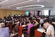 山东省高职院校人工智能通识课师资培训班成功举办