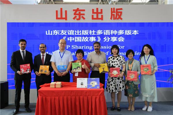 让《中国故事》走出国门,提升中国传统文化国际影响力
