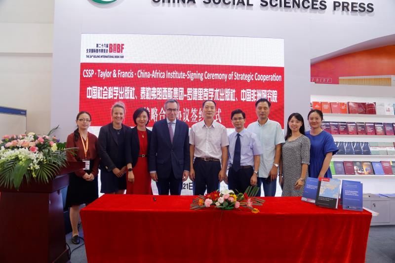 构建中国特色非洲研究学科体系、学术体系、话语体系