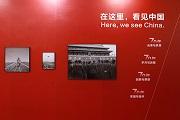 在《中国》里,看见新中国