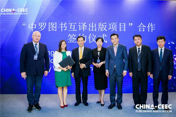 中国—罗马尼亚建交70年,首次签署翻译出版协议,推进两国文化交流与合作